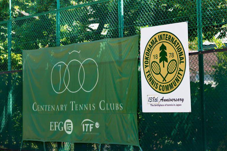 Centenary Tennis Clubsメンバーフラッグ